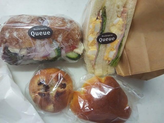 Boulangerie Queue (ブーランジェリー クー)>