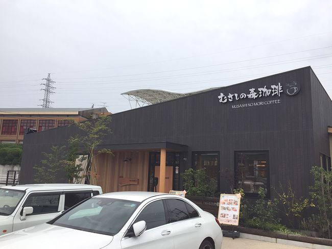 珈琲 武蔵野