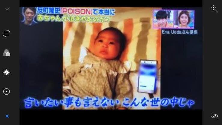 反町 隆史 poison 赤ちゃん