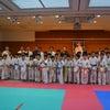 第6回 Miura-Dojo KUMITE Challengeの画像