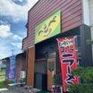 麺屋へえべ (川西町)