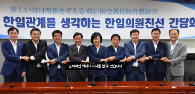★立憲民主党・「改憲阻止」で韓国とタッグ