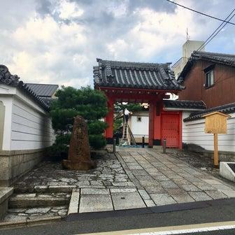 六道珍皇寺(京都市東山区)
