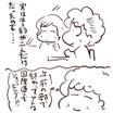 おかんカフェin沖縄!無事開催されました!!