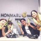 ホンマルラジオ ♪やまがた配信!の記事より