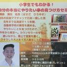ホンマルラジオ ♪加山さんの記事より