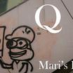 QAnon - エプスティン死亡の謎 - パート2