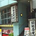 新潟の蕎麦と寿司