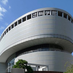 画像 体感できて楽しい!子連れで大阪市立科学館にいってきました! の記事より 1つ目