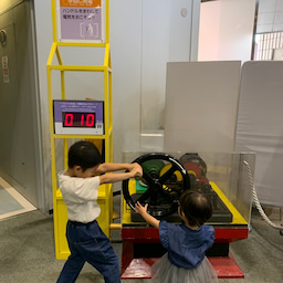 画像 体感できて楽しい!子連れで大阪市立科学館にいってきました! の記事より 6つ目
