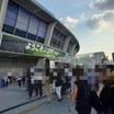 三代目JSBライブ☆名古屋に行って来ました♪