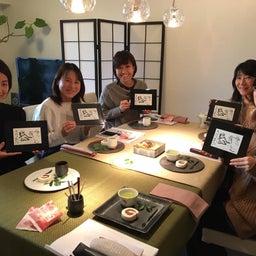 画像 ☆ 知る・愉しむ~日本の器 インストラクターコースが開講します  の記事より 1つ目