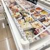 リピ確定♡セブン、有名店の冷凍食品が美味しすぎる!!の画像