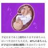 【出産準備】ラブレターをしたためるの画像