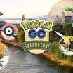ポケモンGo Safari Zone Montreal, Canada!