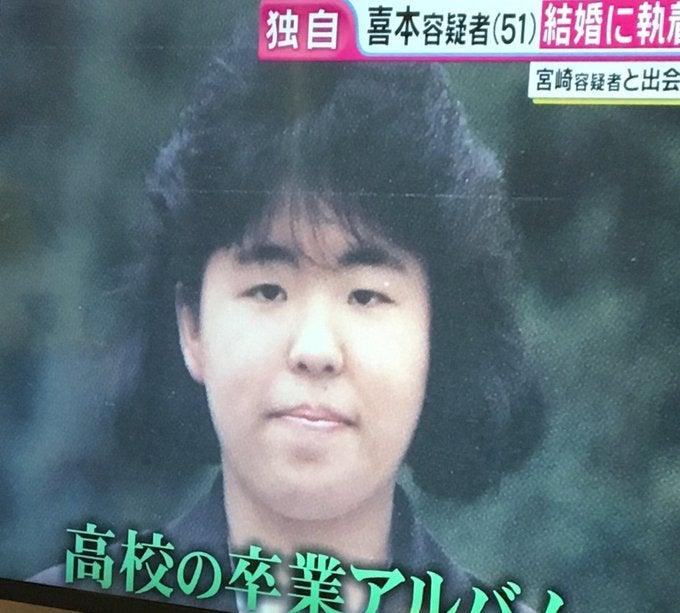 喜本(きもと)奈津子