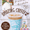 AMAZING COFFEE×LAWSON「MACHI café」コラボレーション第2弾