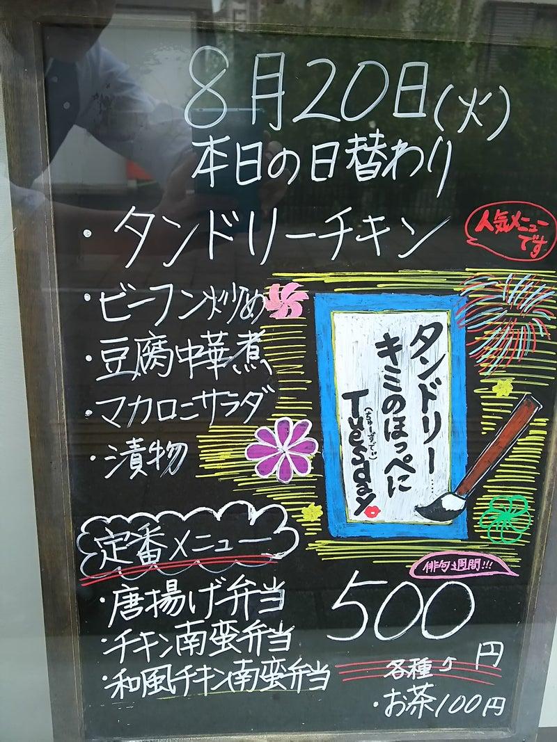DSC_6148.JPG