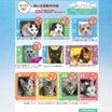 明日開催‼️【猫の譲渡会@豊田市動物愛護センター】