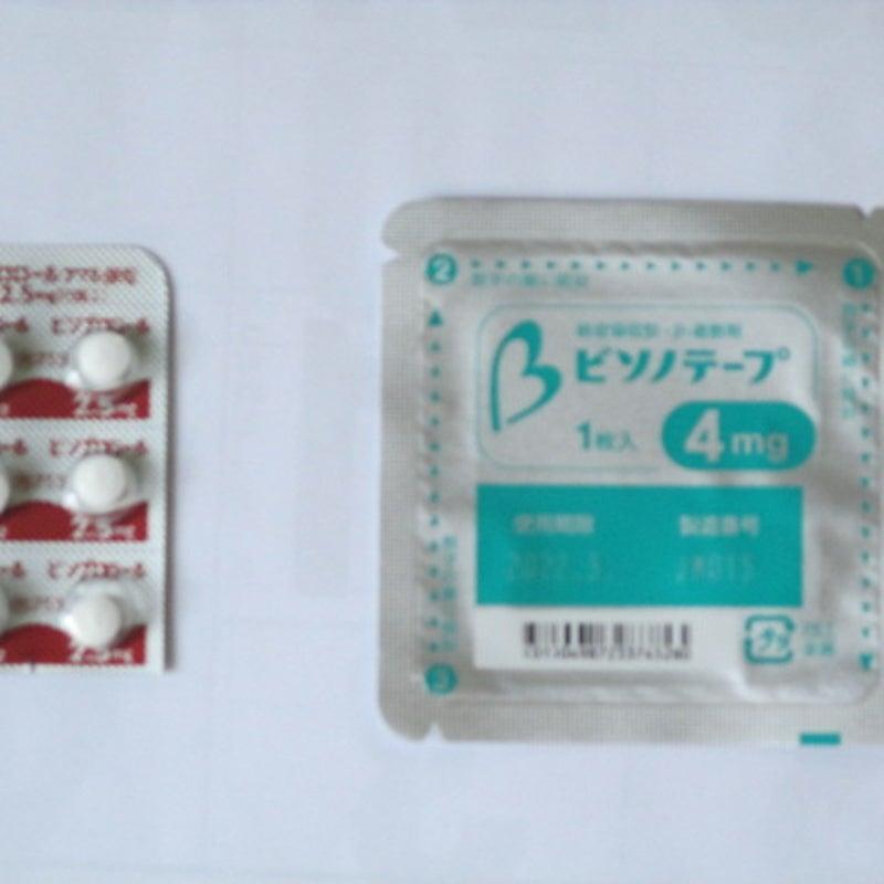 4mg ビソノテープ
