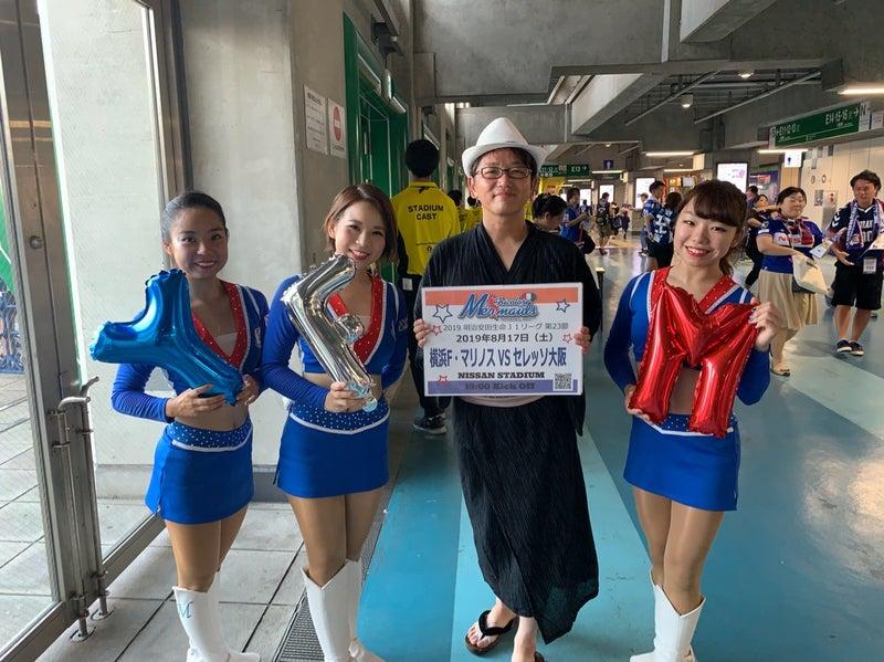 Fm 対 セレッソ 横浜