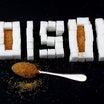 『糖が悪い』の健康情報