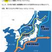 ★韓国・日本の原発汚染水、国際制裁の可能性は?