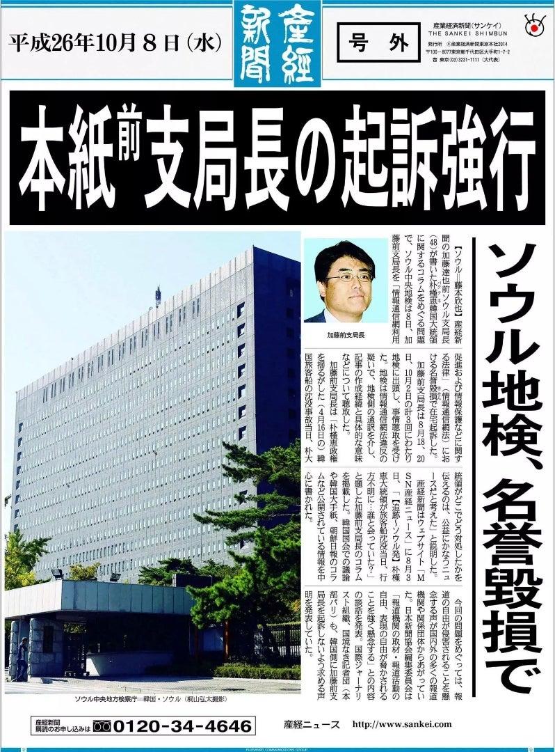 まとめ ちゃんねる ニュース 韓国 2