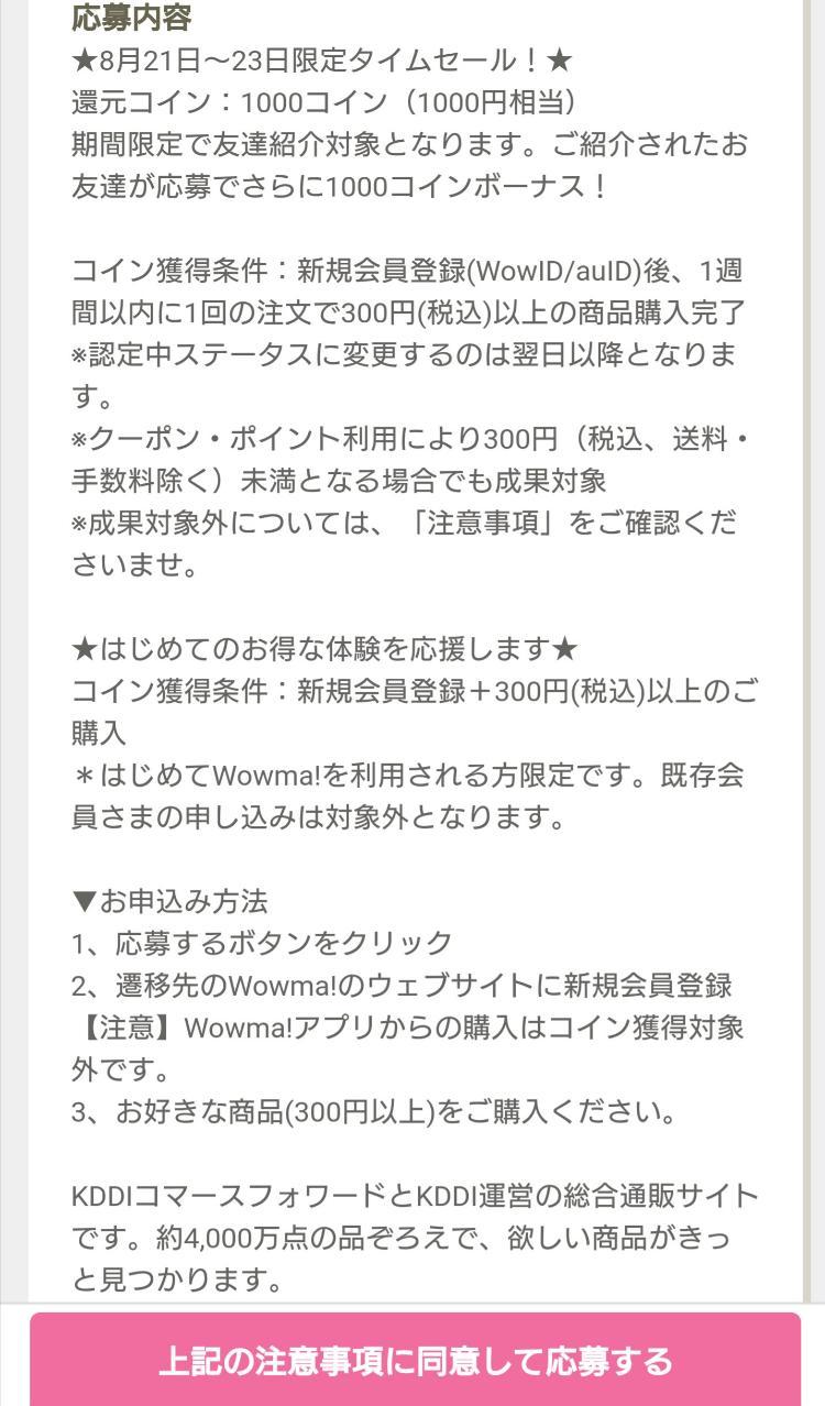 _20190821_001748.JPG