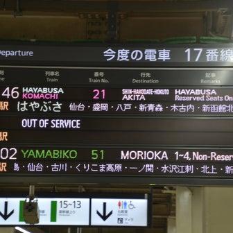 VS 規格外の三者面談【夏休み】@新幹線