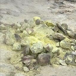 画像 硫黄山 の記事より 10つ目