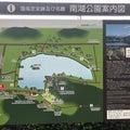 旅、5日目、福島〜宮城・仙台