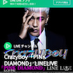 8/22(木)20時CrazyBoy『PINK DIAMOND』発売記念LINELIVE