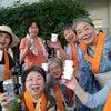 西山田地区の盆踊りの画像