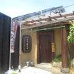 とりあえず 神川町 定食を頼むと嬉しい事が 3.5kgカレーチャレンジメニュー