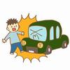 JR線渋谷駅より徒歩30秒!夜間診療OKのむちうち交通事故・労災治療の整骨院・原宿・新宿の画像