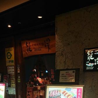 沖縄料理が気になる♪