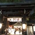 京のほっこり
