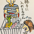 june-syuri    よつ葉のクローバー