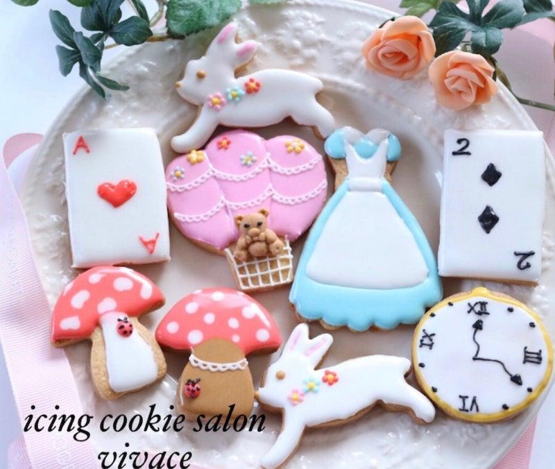 不思議の国のアリスアイシングクッキー