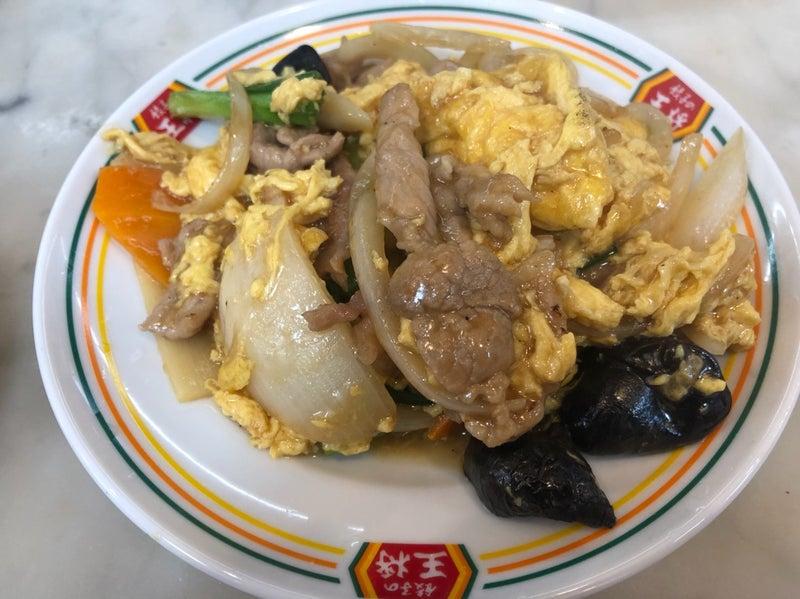 と 炒り の 付け 卵 肉