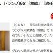 【うんこ通信】ナイス工作(縛w