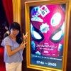 スパイダーマン4MDXの画像
