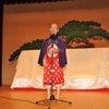 坂田利夫が、なんばグランド花月・伝統工芸看板石川県『山中漆器』を受け取る!の画像