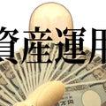 FP吉田のマネーセミナー