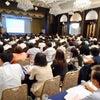 東北・北海道の女性研修会で講演の画像