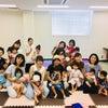 【おやこミュージック】8月講座レポ&9月参加募集の画像