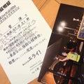 8/22 10kmジョグ&OverNightみちくさウルトラ記録証