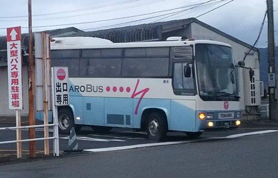 バス 会社 廃業