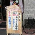 ☆hisa №ブログ☆